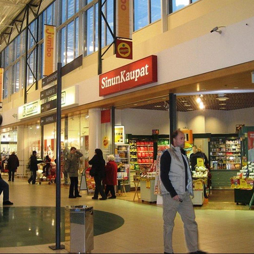магазины которые работают 1 января 2017