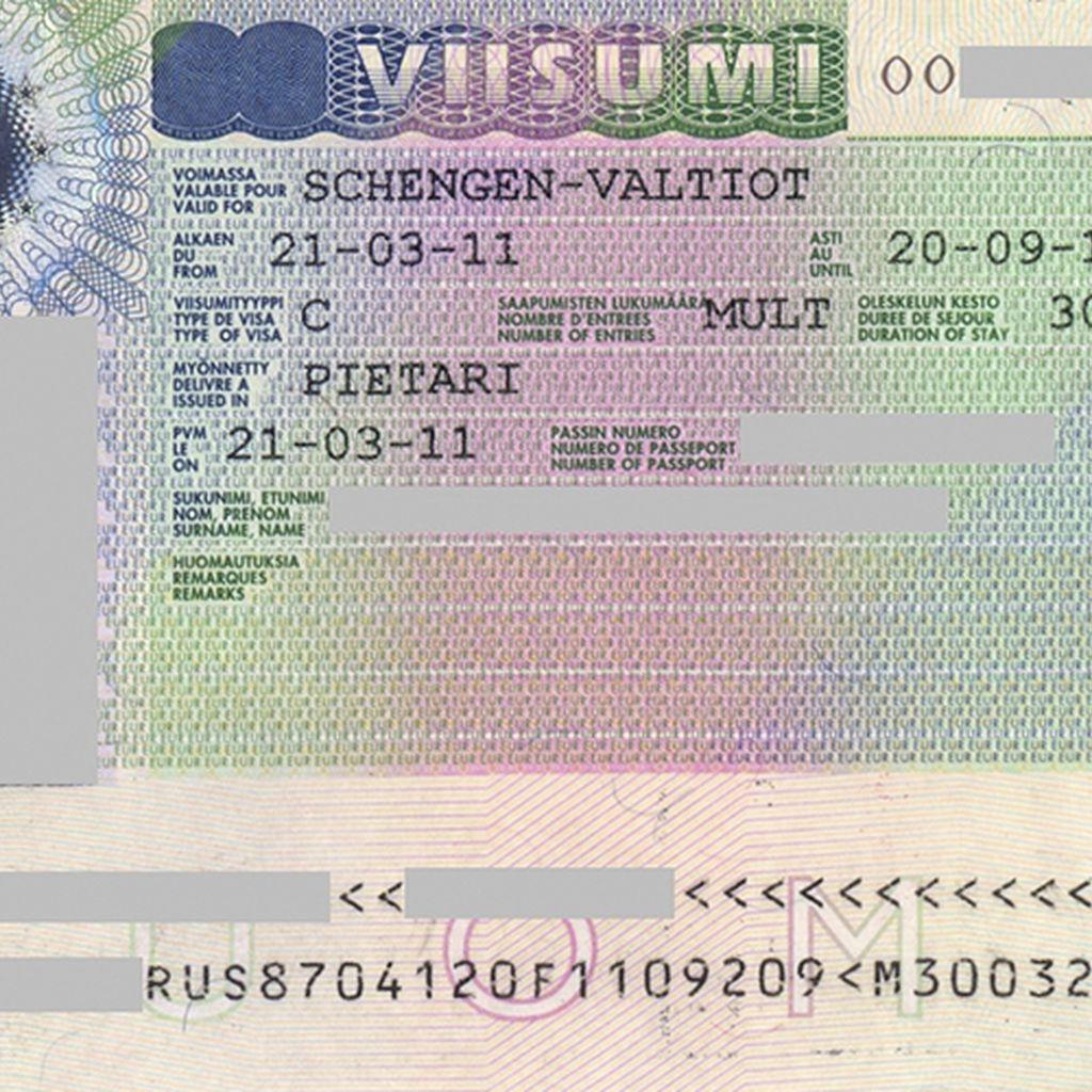 Как получить визу в Финляндию в срочном порядке 778